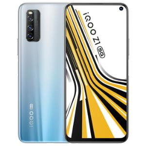 iQOOZ15G智能手机8GB+128GB星河银 1818元(需用券)