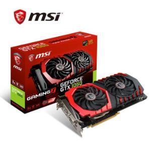 msi微星GTX1060GAMINGX6GGDDR5显卡1424元(需用券)