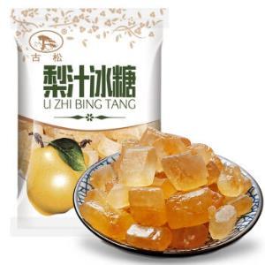 古松黄冰糖梨汁冰糖358g二十年品牌*18件112.56元(需用券,合6.25元/件)