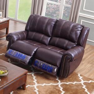 CHEERS芝华仕5529电动功能美式布艺沙发双人位 3599元包邮