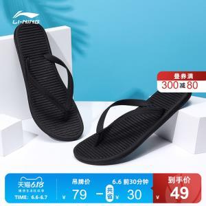 李宁拖鞋迪士尼联名运动拖鞋2020夏新品轻便人字拖凉鞋男士运动鞋 43.29元