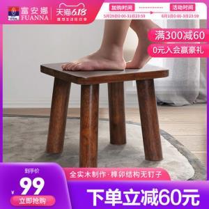 富安娜家具实木小凳子家用矮凳客厅小板凳儿童凳懒人小木凳换鞋凳 159元