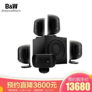 B&W宝华韦健MT50卫星影院家庭影院5.1音响套装HIFI音响音箱高保真发烧级(须搭配功放级使用) 13440元