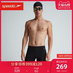 Speedo/速比涛男子平角口袋泳裤拉链口袋腰部抽绳设计水陆两用 329元