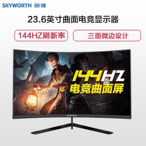 创维T240F23.6英寸144HZ电竞吃鸡曲面HDMI微边框LED显示器    649元