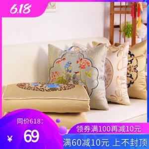 新中式抱枕被子两用中国风靠垫被车用靠垫办公室午休多用靠枕被子54元