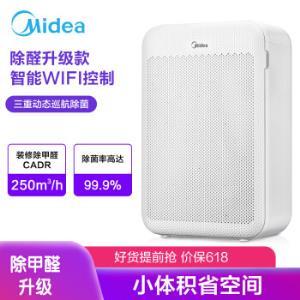 美的(Midea)空气净化器家用除雾霾除甲醛高效除菌净化器KJ350G-S2 799元(需用券)