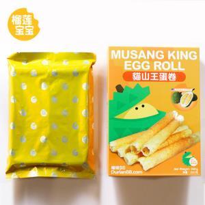 榴莲宝宝猫山王蛋卷200g零食膨化马来西亚进口休闲送礼无添加 19.9元(需用券)
