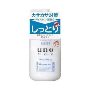SHISEIDO资生堂UNO吾诺清爽润肤乳160ml*3件 102元(合34元/件)