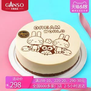 元祖生日蛋糕网红慕斯蛋糕巧克力提拉米苏生日蛋糕全国同城配送 268元