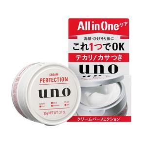 SHISEIDO资生堂UNO多效合一完美面霜90g*4件 144元(需用券,合36元/件)