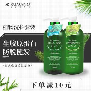 日本熊野油脂沙龙植物防脱发洗发水护发素套装控油洗发露无硅油女 89.1元