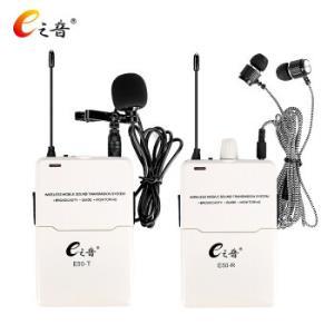 e之音E-50小蜜蜂采访无线麦克风领夹专业摄像机vlog收音话筒苹果手机佳能尼康索尼单反录音E-50白色    319元