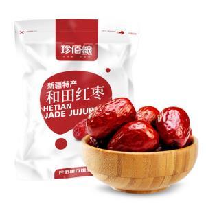 珍佰粮新疆大枣和田红枣枣500g/袋1斤装红枣 9.9元