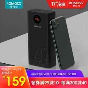 罗马仕ROMOSS智能数显手机充电宝40000毫安时大容量移动电源*2件 288元(需用券,合144元/件)