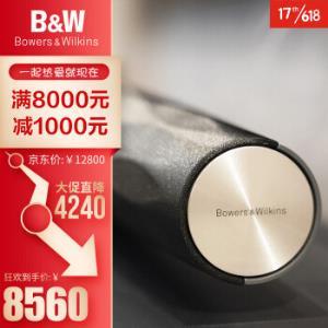 B&W宝华韦健formationbar无线音响回音壁壁挂音响 8560元