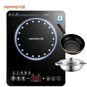 Joyoung九阳C21-L85电磁炉    199元