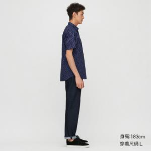 UNIQLO优衣库427316男士长绒棉印花衬衫    59元