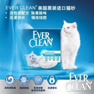 美国蓝钻猫砂原装进口矿砂双重活性炭祛味低敏清香无尘锁水结团(蓝白标)25磅    105元(需用券)