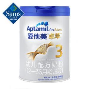 Aptamil/爱他美卓萃幼儿配方奶粉3段900g*6    1590元