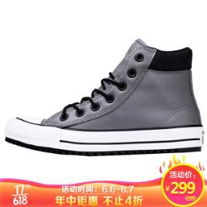 CONVERSE匡威男女CONVERSEALLSTAR系列ConverseAllStar硫化鞋162414C36码US3.5码    299元