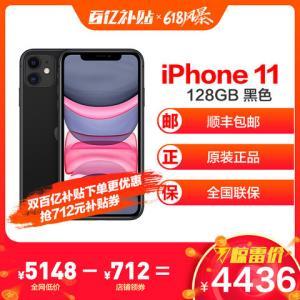 苹果/AppleiPhone11128GB黑色双卡双待移动联通电信全网通4G手机 4436元