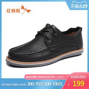 红蜻蜓男鞋2020夏季新款日常休闲镂空透气皮鞋男士真皮系带凉鞋    199元