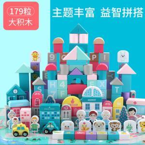 儿童积木拼装玩具1-2周岁女孩宝宝早教3-6男孩木头幼儿益智力开发    29.9元(需用券)