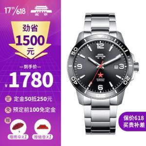 北京(BEIJING)手表60周年纪念款镶钻简约时尚潮流商务男士腕表红星70年潜水表    1780元