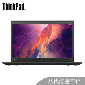 联想ThinkPadX390(00CD)英特尔酷睿i513.3英寸轻薄笔记本电脑(i5-8265U8G512GSSDFHD指纹识别) 6499元