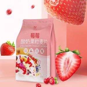 素汇草莓酸奶果粒即食燕麦片1袋+凑单品 24.9元(需用券)