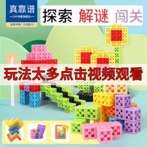 卡塔米诺积木儿童多功能塑料拼装益智玩具男孩女孩大颗粒宝宝拼插    19.9元