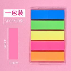 deli得力9060系列荧光膜标签贴5色/包100张 3.2元