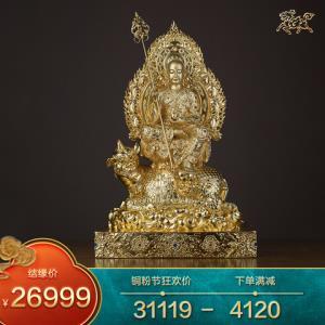 铜师傅全铜摆件《大愿地藏王菩萨》工艺品佛像摆件26999元
