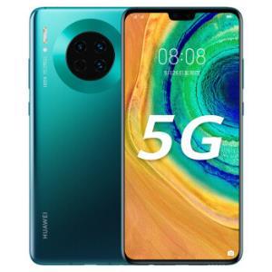 HUAWEI华为Mate305G版智能手机8GB+128GB翡冷翠 3899元(需用券)