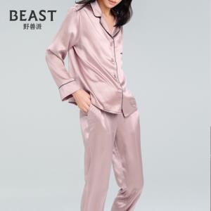 THEBEAST/野兽派告白兔同款硬糖粉色真丝女士睡衣家居服套装1590元