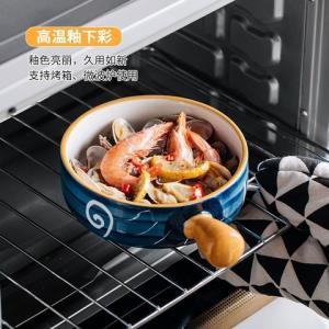 芯光秀蓝线圆柄创意烤碗*2件 34.85元(需用券,合17.43元/件)