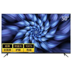 TCL50V250英寸4K液晶电视 1499元
