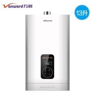 Vanward万和JSQ25-512T13天然气热水器13升    1048元(需用券)