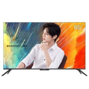 KONKA康佳65A10液晶电视65英寸3899元(需用券)