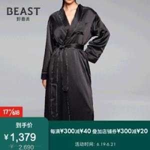 THEBEAST/野兽派真丝绒布银珠滚边睡袍女生生日礼物送女生黑色-ML(含包装)1379元