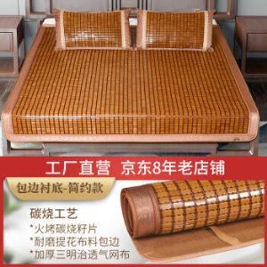 春龙麻将席夏季碳化1.5m折提花宽边2.0*2.2m凉席+枕套2个(无枕芯)395.5元