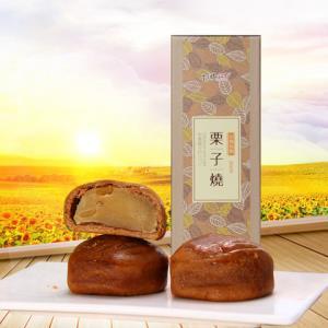 维格饼家栗子烧小盒款40g*5 42元包邮(需用券)