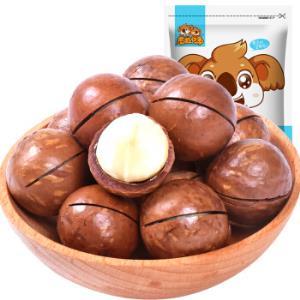 考拉兄弟夏威夷果奶油味特产干果坚果零食小吃105g*3件24.99元(合8.33元/件)