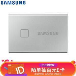 SAMSUNG三星T7Touch移动固态硬盘1TB 1489元(需用券)
