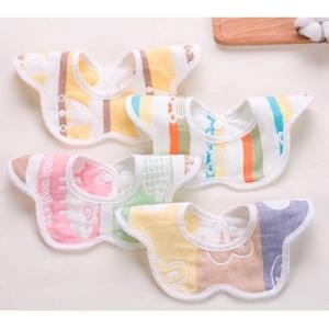 AIBEDILA爱贝迪拉婴儿纯棉围嘴口水巾2条装9.8元