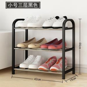 守候7208简易多层家用经济型鞋柜小号三层黑色    4.8元
