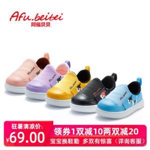 阿福贝贝春季童鞋学步鞋