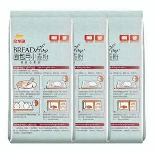 上海特价:金龙鱼面包粉烘焙原料高筋面粉500g*3100%进口小麦面包披萨
