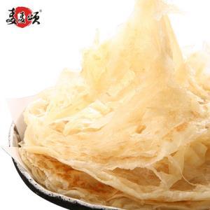 麦麦颂手抓饼饼家庭装包邮葱香煎饼饼皮1800g 16.9元(需用券)